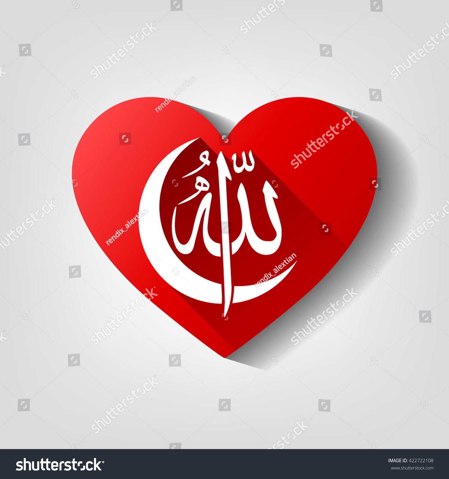 Love Allah In Arabic Calligraphy Writing With Crescent