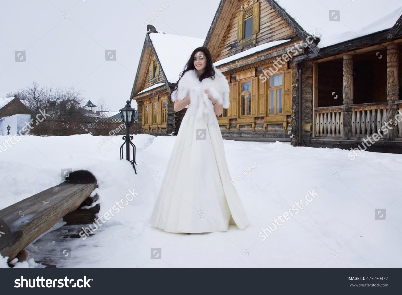 Russian Wedding Bride Fur Cape Winter Stock Photo Edit Now 20