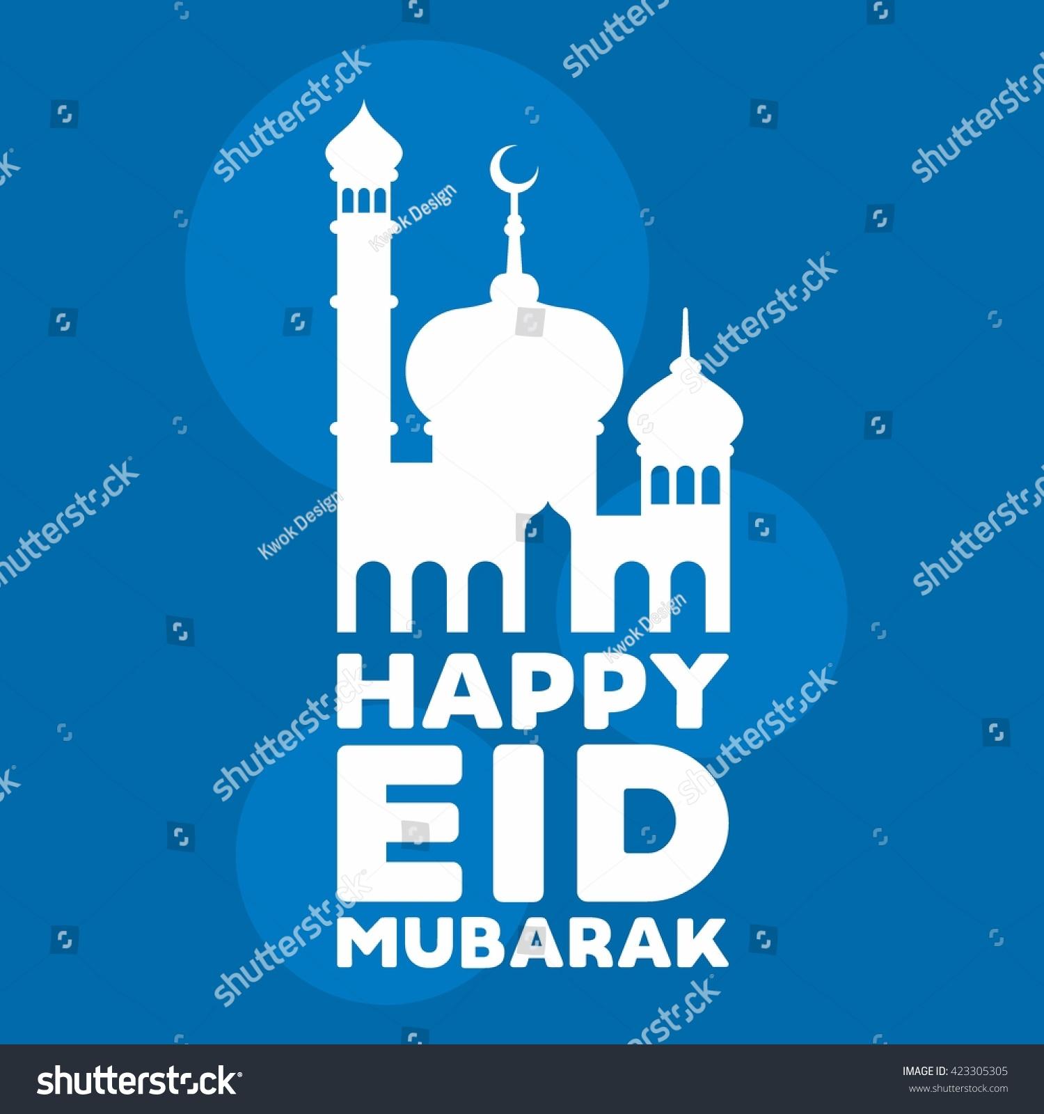 Happy Eid Mubarak Muslim Greeting Card Stock Vector Royalty Free