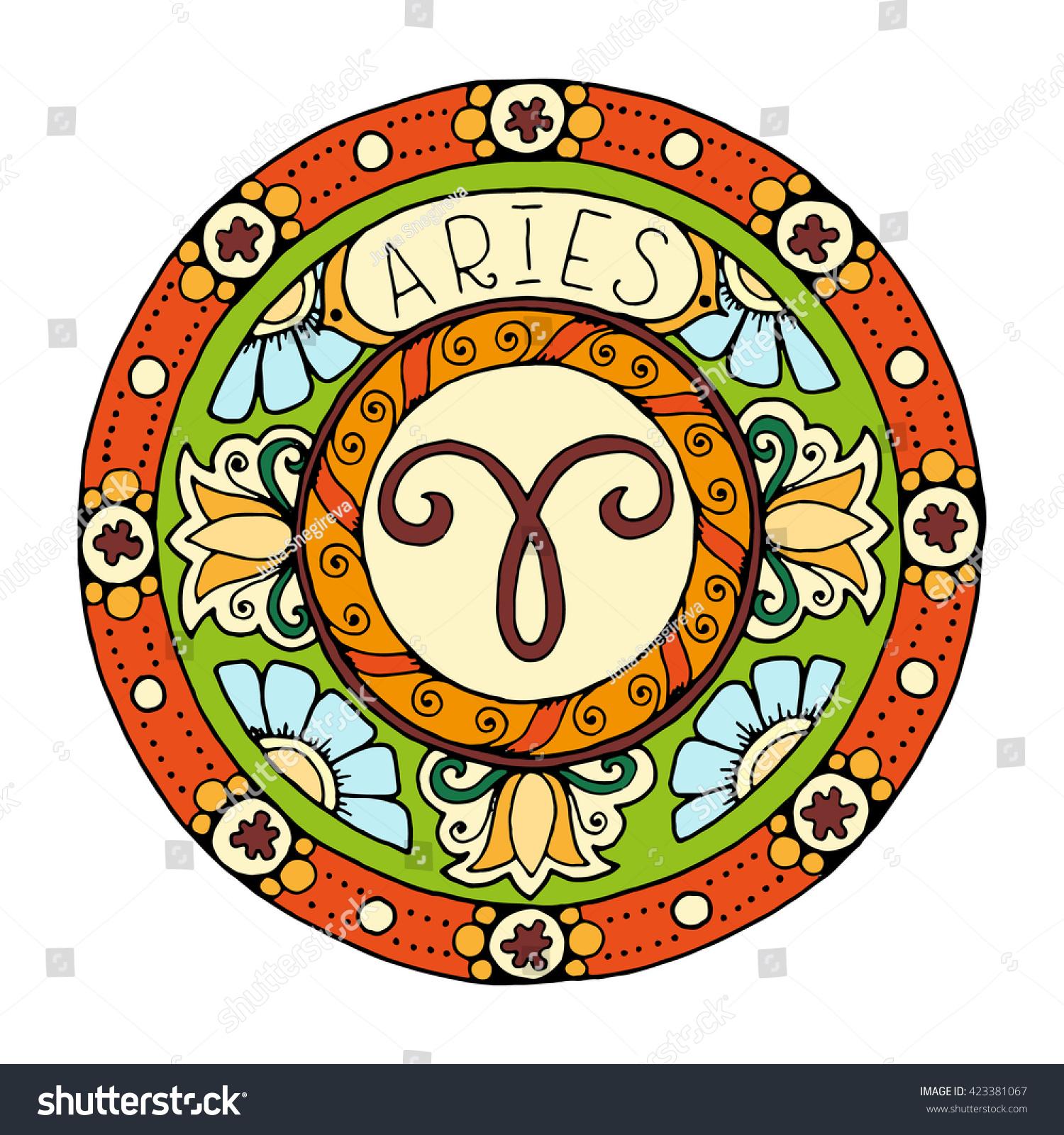 Zodiac Signs Theme Mandala Aries Zodiac Stock Vector Royalty Free