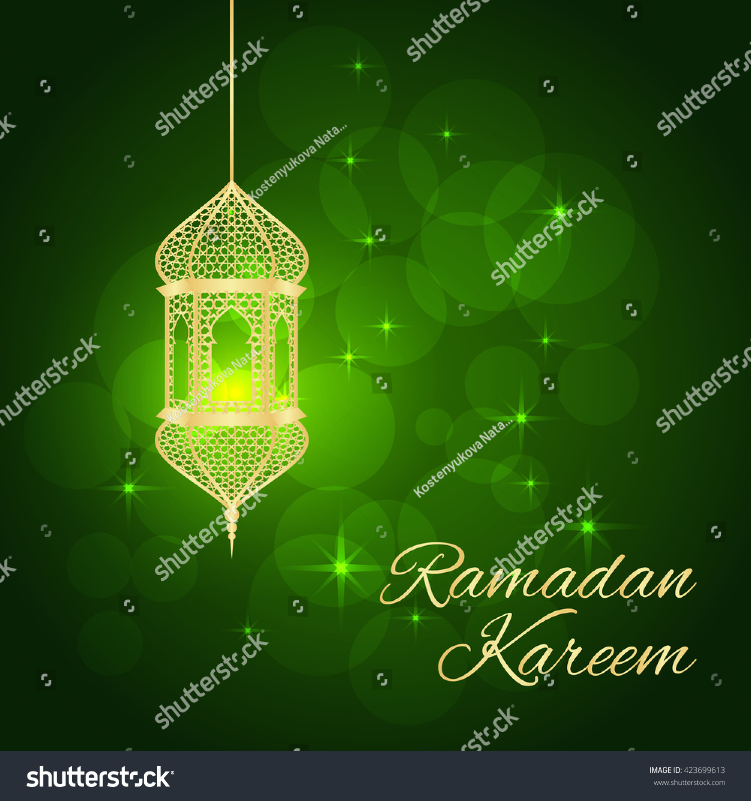 Ramadan Greeting Card On Green Background Stock Vector Royalty Free
