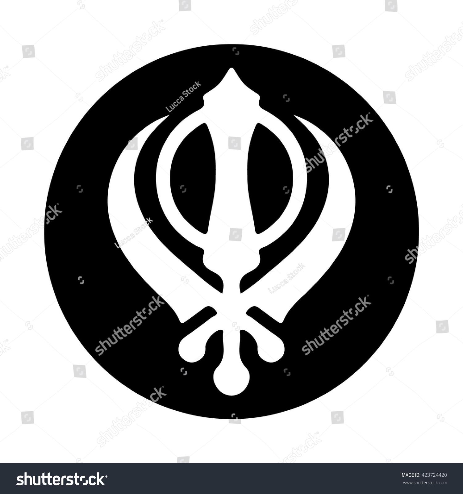 White sikhism symbol khanda icon black stock vector 423724420 white sikhism symbol khanda icon black circle button vector illustration biocorpaavc