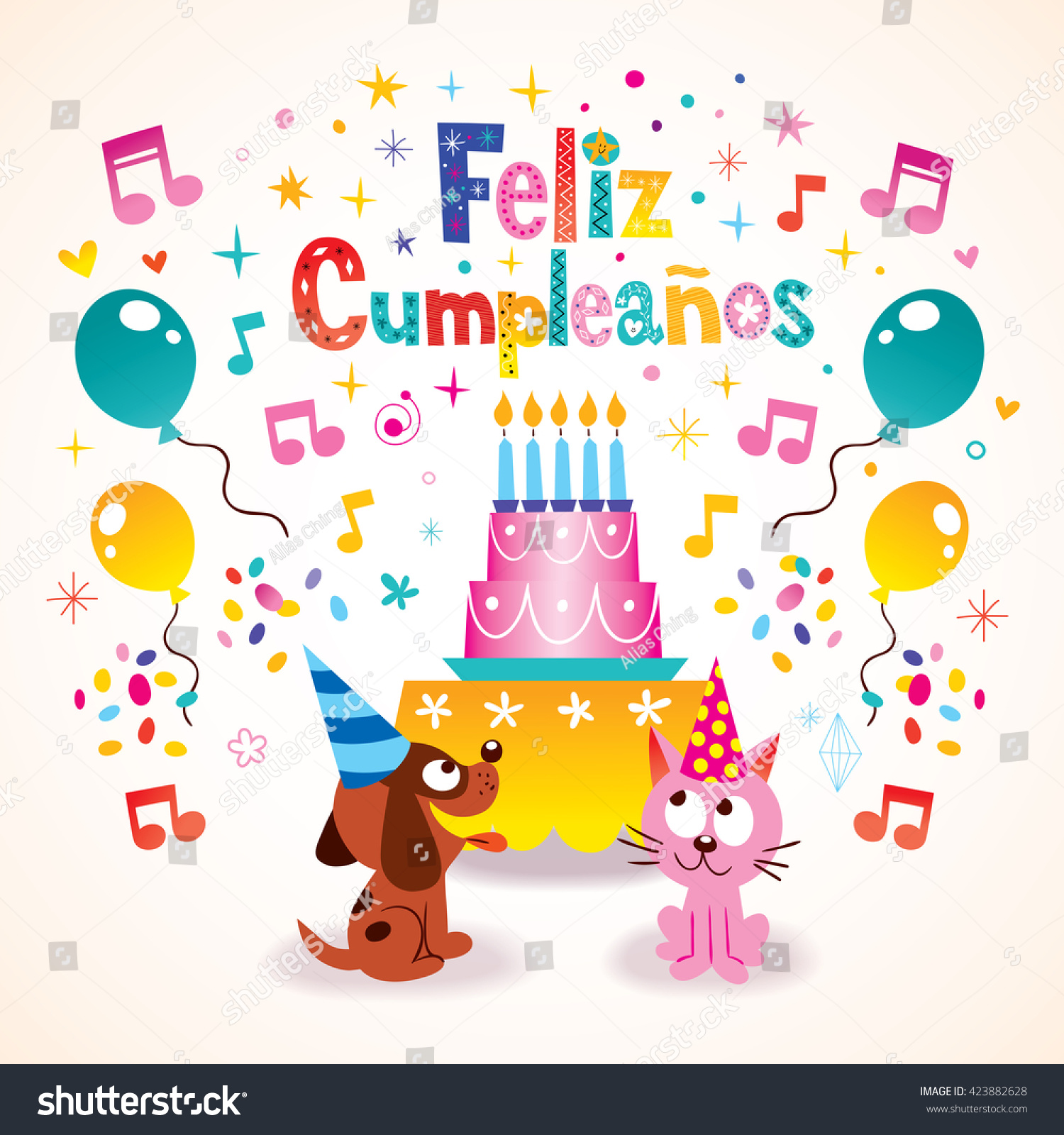 Spanish Birthday Card gangcraftnet – Vector Birthday Card