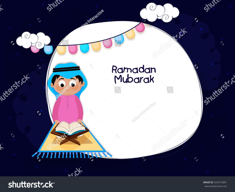 Cute Islamic Boy Reading Holy Book Stock Vector (Royalty Free ...
