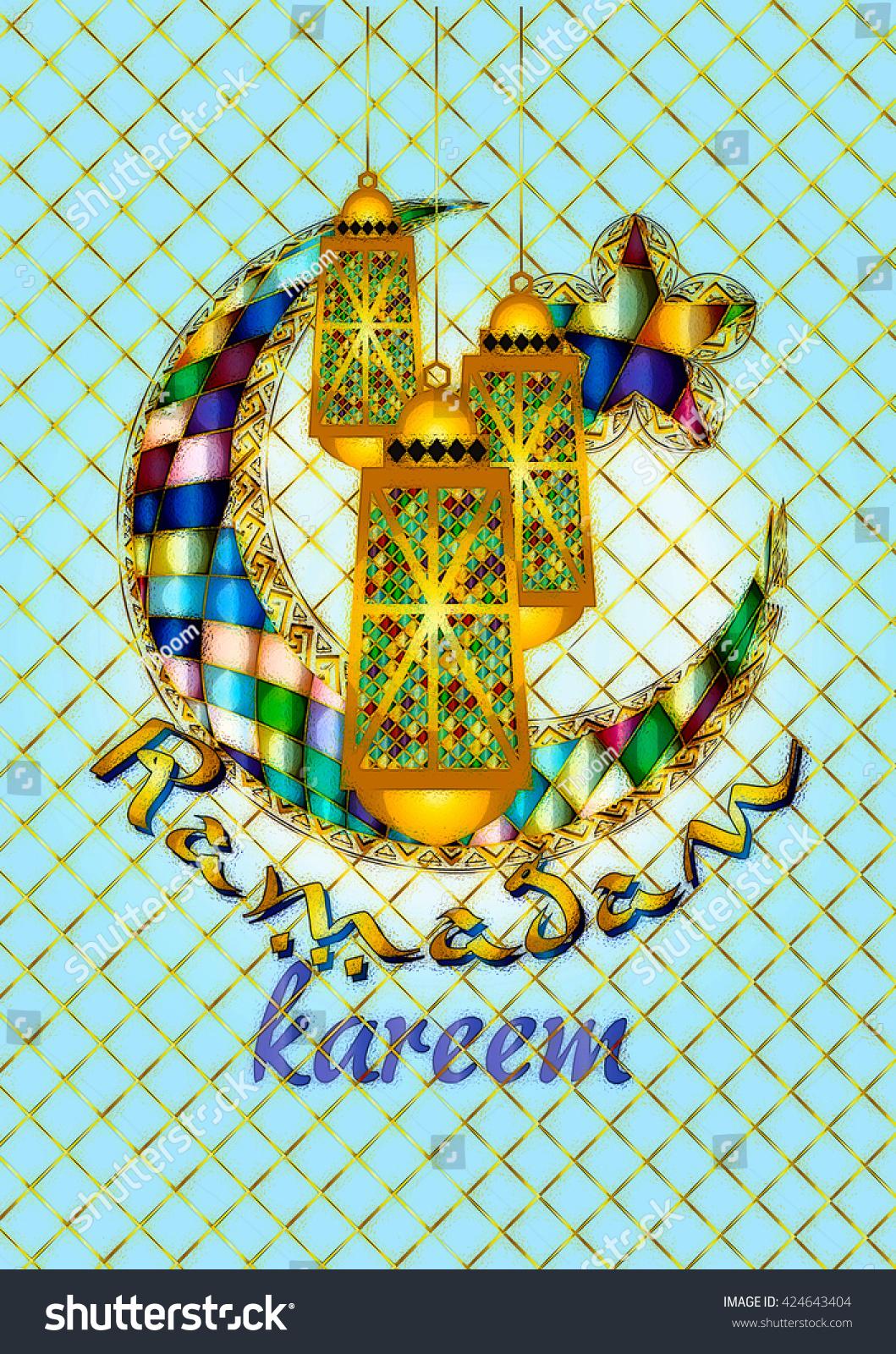 Royalty Free Stock Illustration Of Ramadan Kareem Islamic Muslim