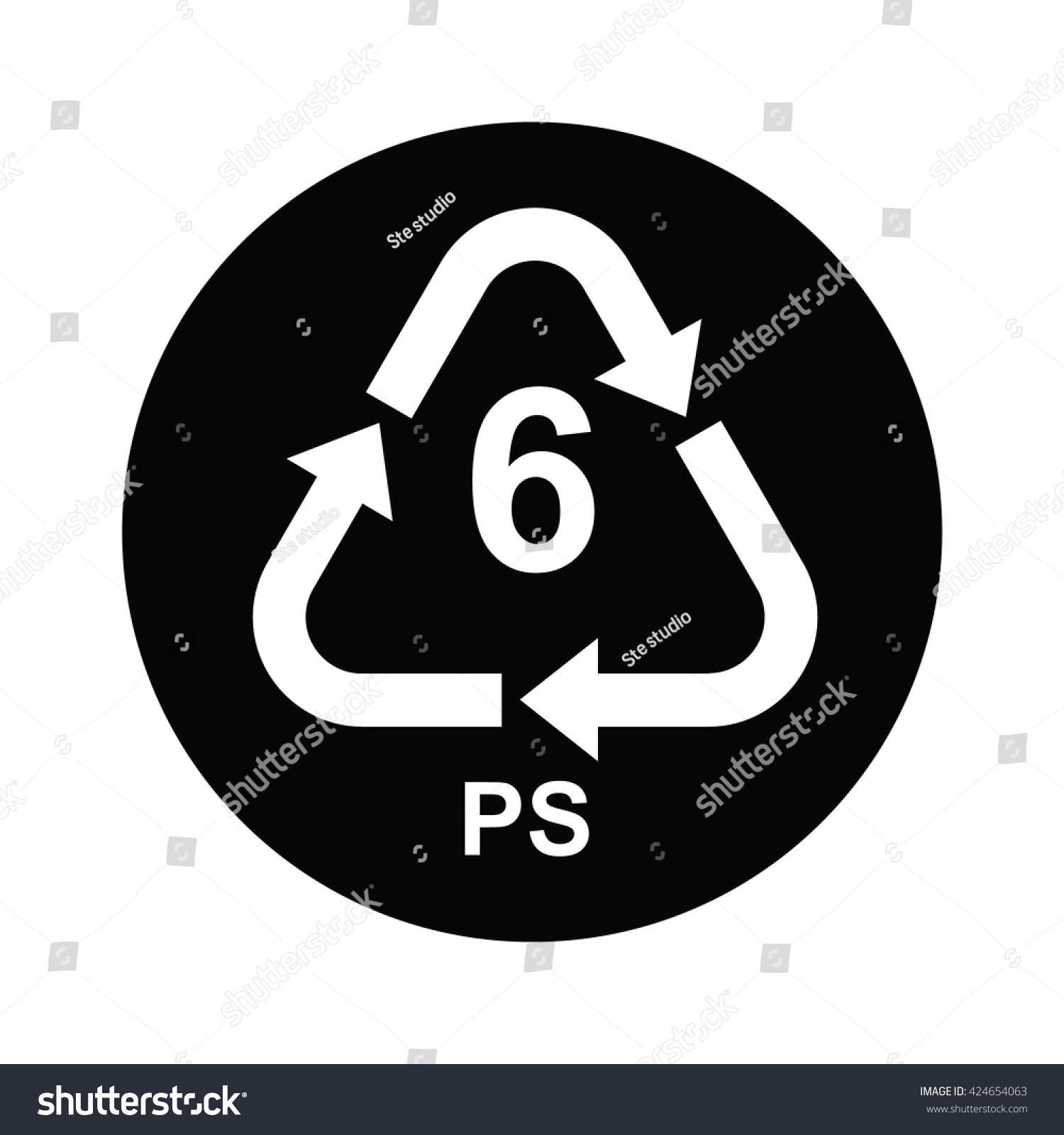 Plastic Recycling Symbol Eps 6 Black Stock Vector 424654063