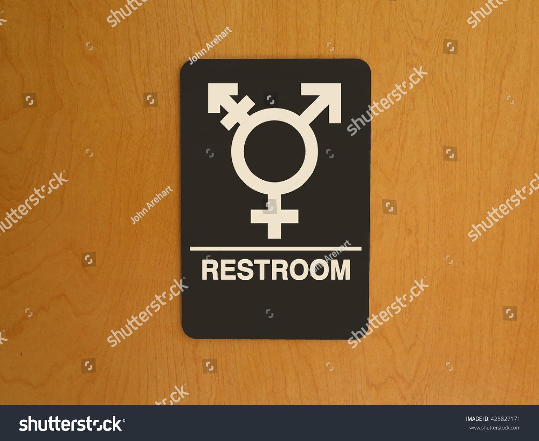 Gender Neutral Symbol On Restroom Door Stock Photo