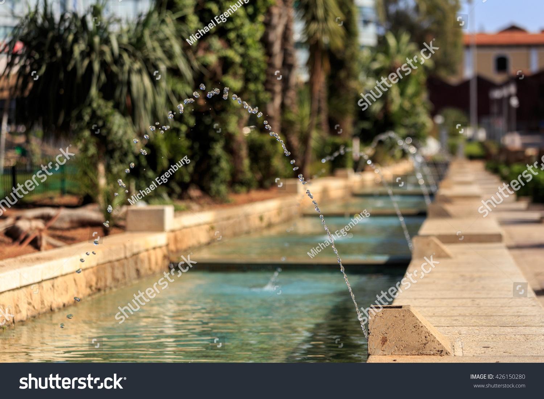 Fountain Park Garden City Rishon Lezion Stock Photo (Edit Now ...
