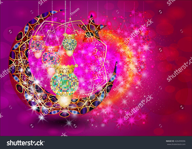 Muslim Islamic Holiday Colorful Eid Fanous Stock Illustration ...