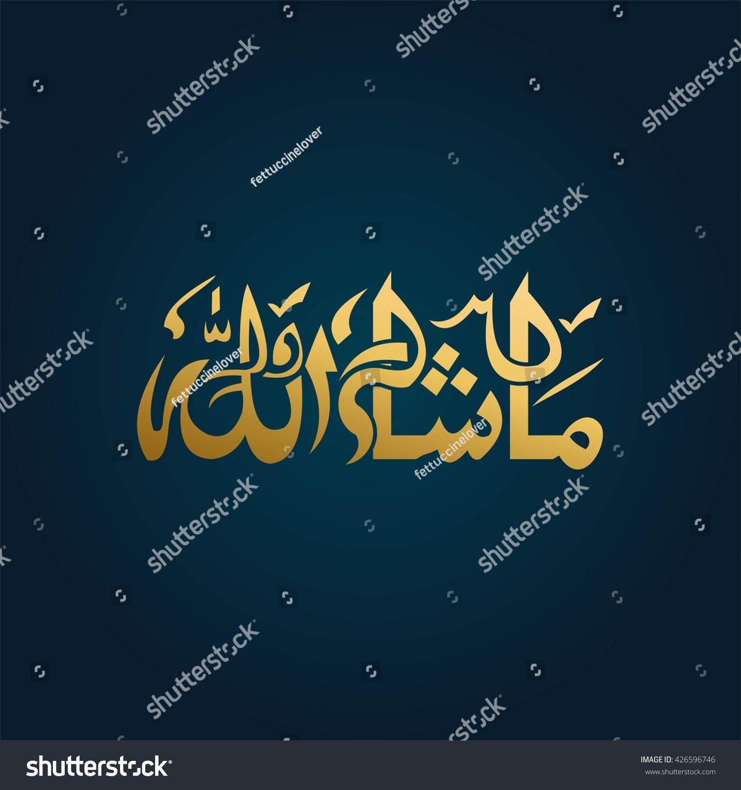Royalty Free Vector Arabic Calligraphy Translation