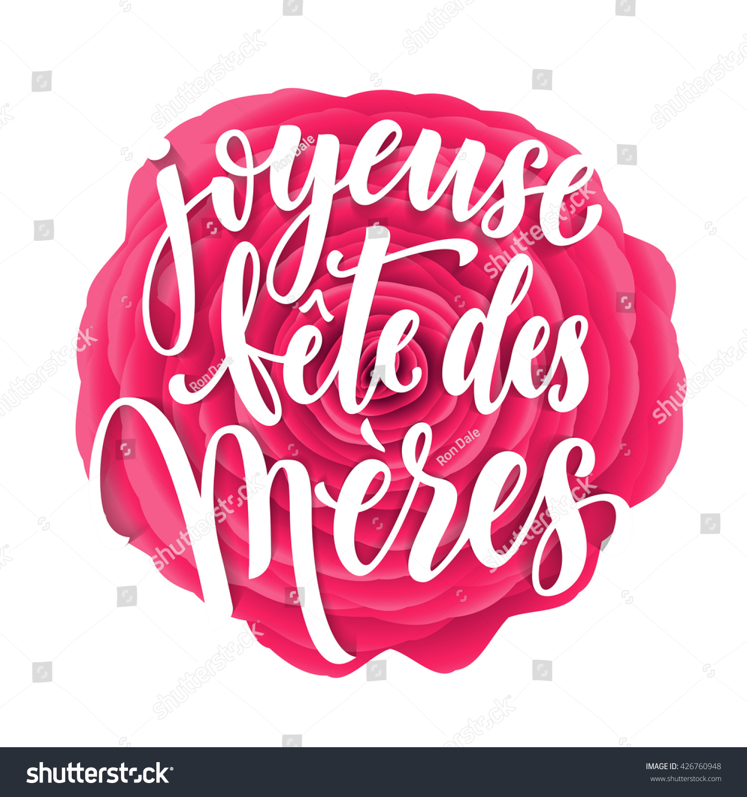 Mothers Day Vector Greeting Card French Stock Vector 426760948