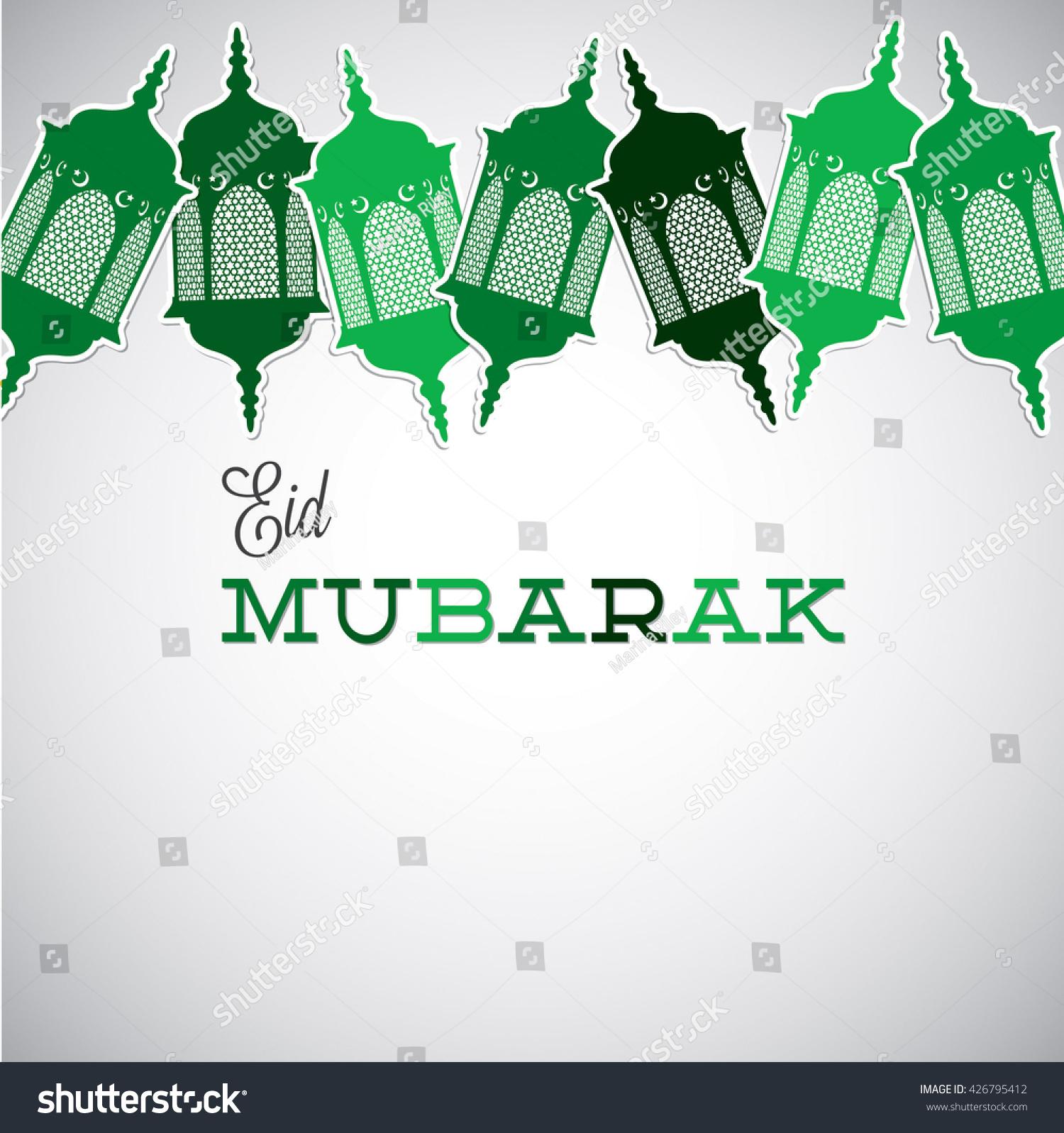 Lantern eid mubarak blessed eid card stock vector 426795412 lantern eid mubarak blessed eid card in vector kristyandbryce Image collections