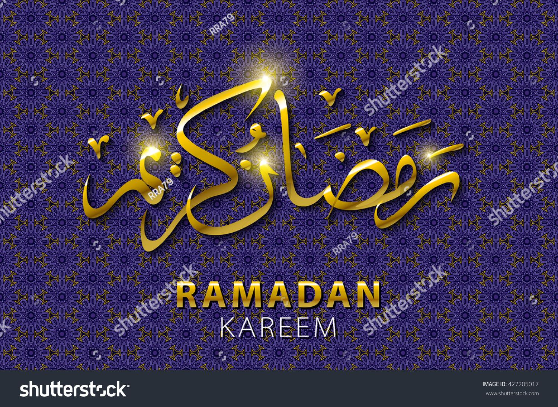 Ramadan Mubarak Greeting Card Background Illustration Stock