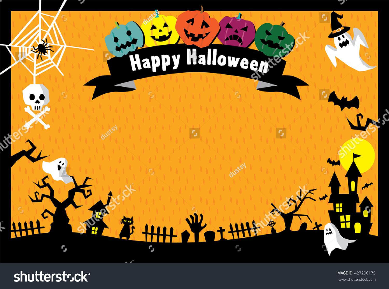 halloween card stock vector 427206175 shutterstock