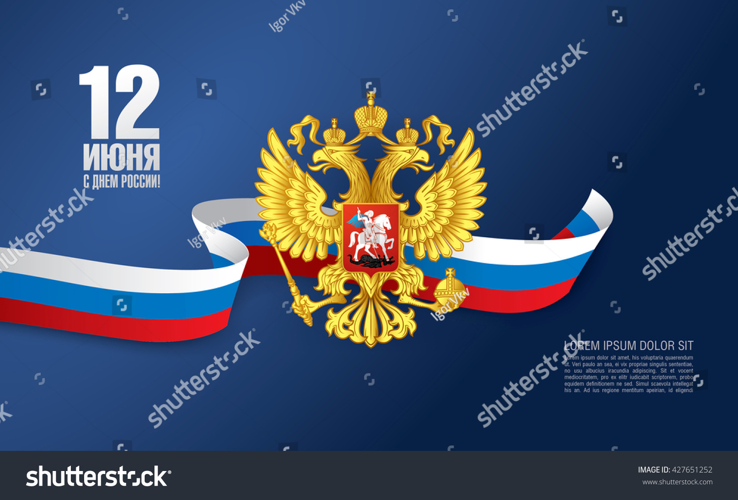 russian flag russian translation inscription 12 stock vector