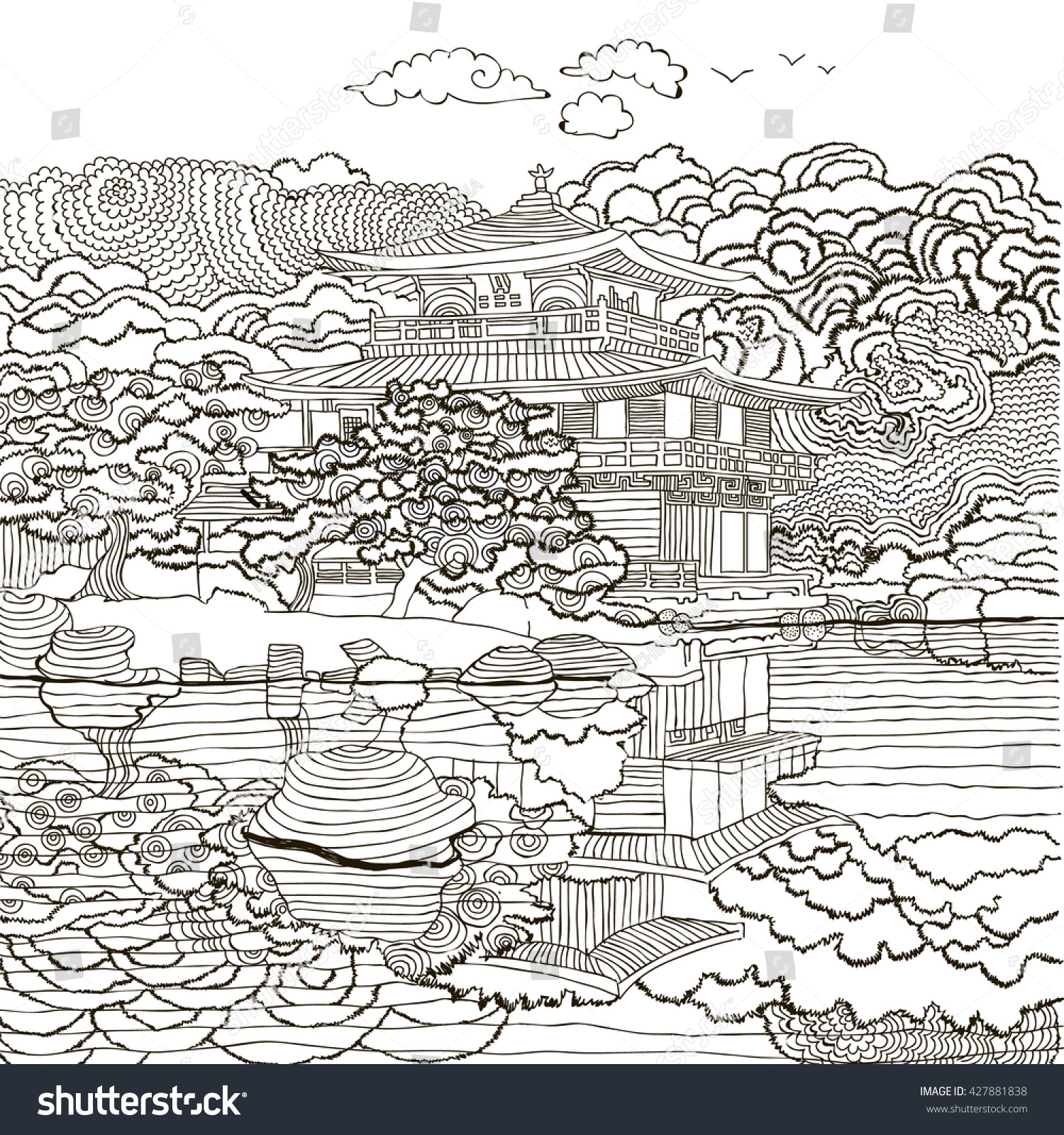 Beautiful Japanese Landscape House Clouds Coloring Stock Vector