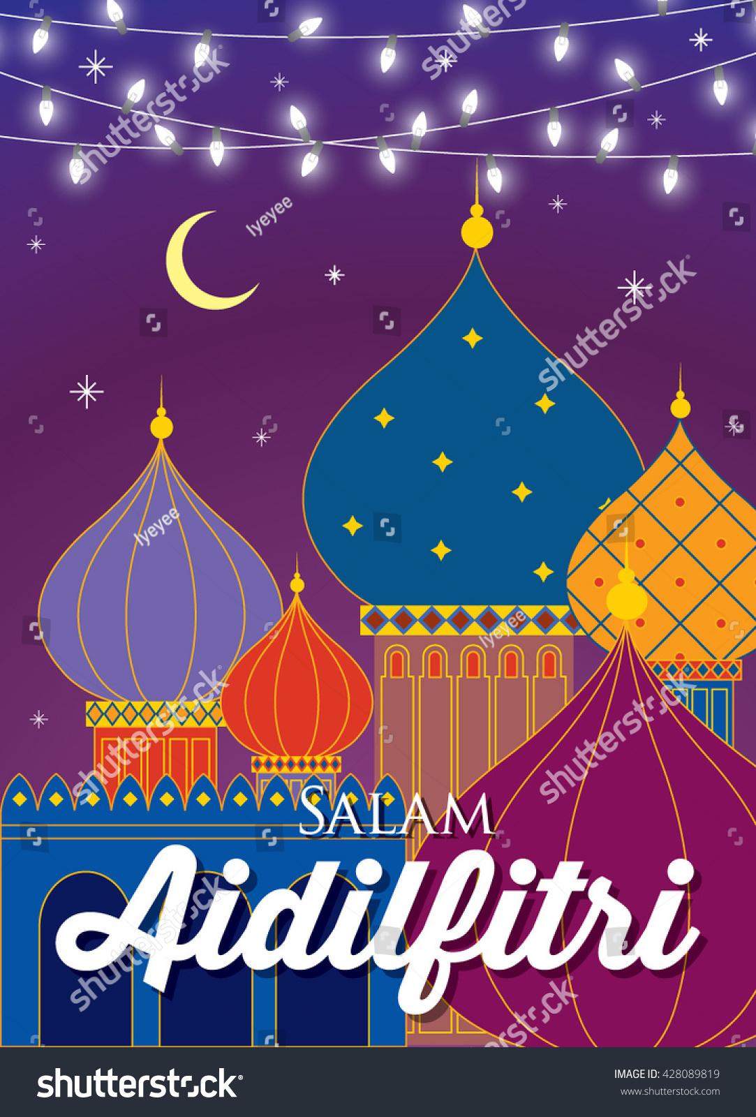 Eid greetings words image collections greeting card examples hari raya eid mubarak mosque template stock vector 428089819 hari raya eid mubarak mosque template with kristyandbryce Image collections