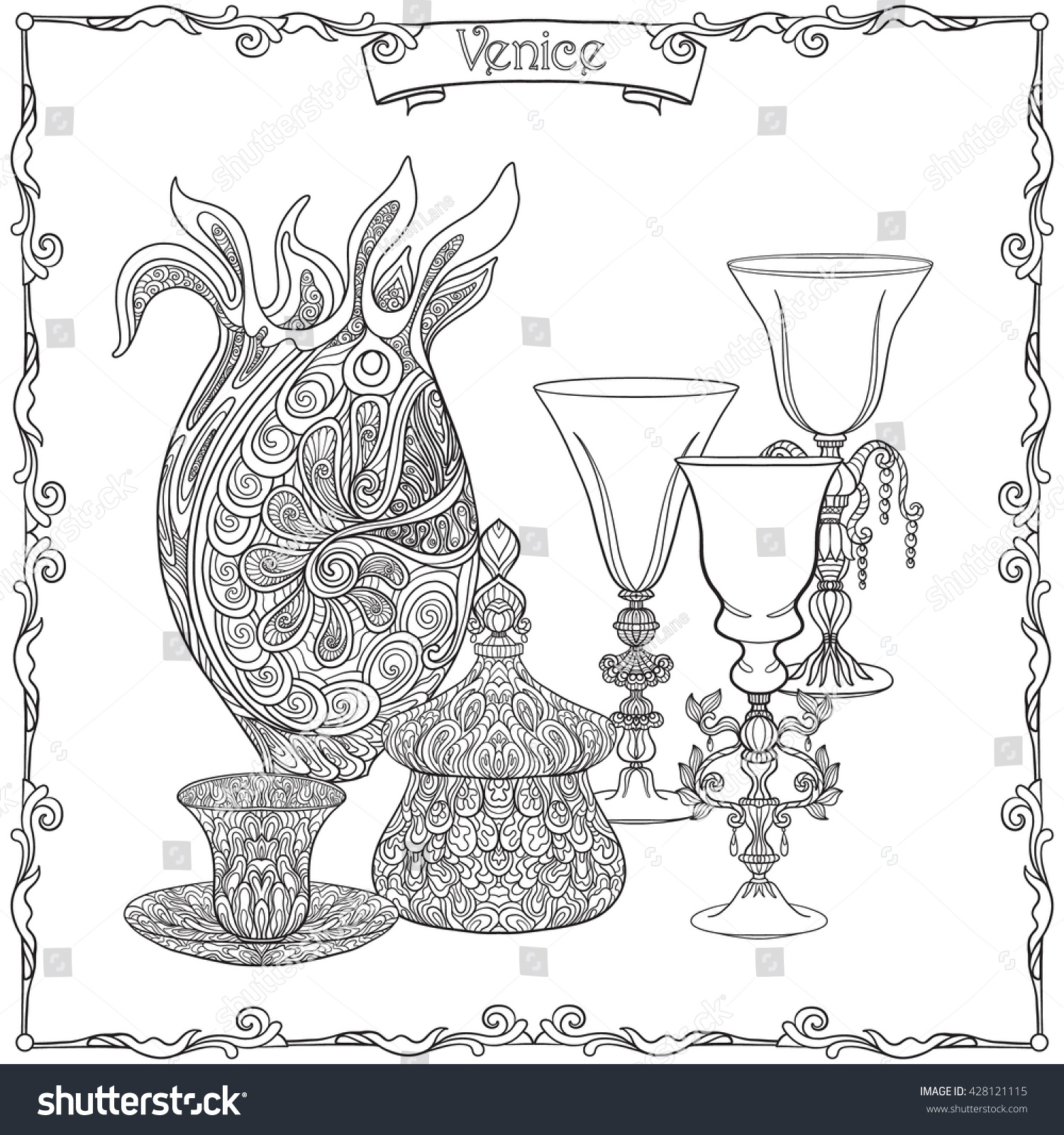 93 Glass Pitcher Coloring Page