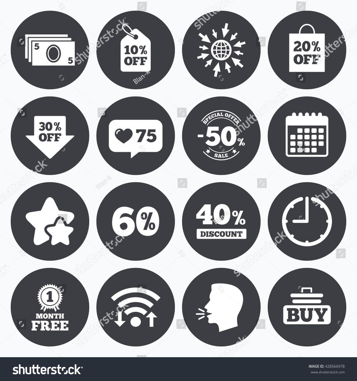 Calendar Wifi Clock Symbols Like Counter Stock Vector (Royalty Free ...