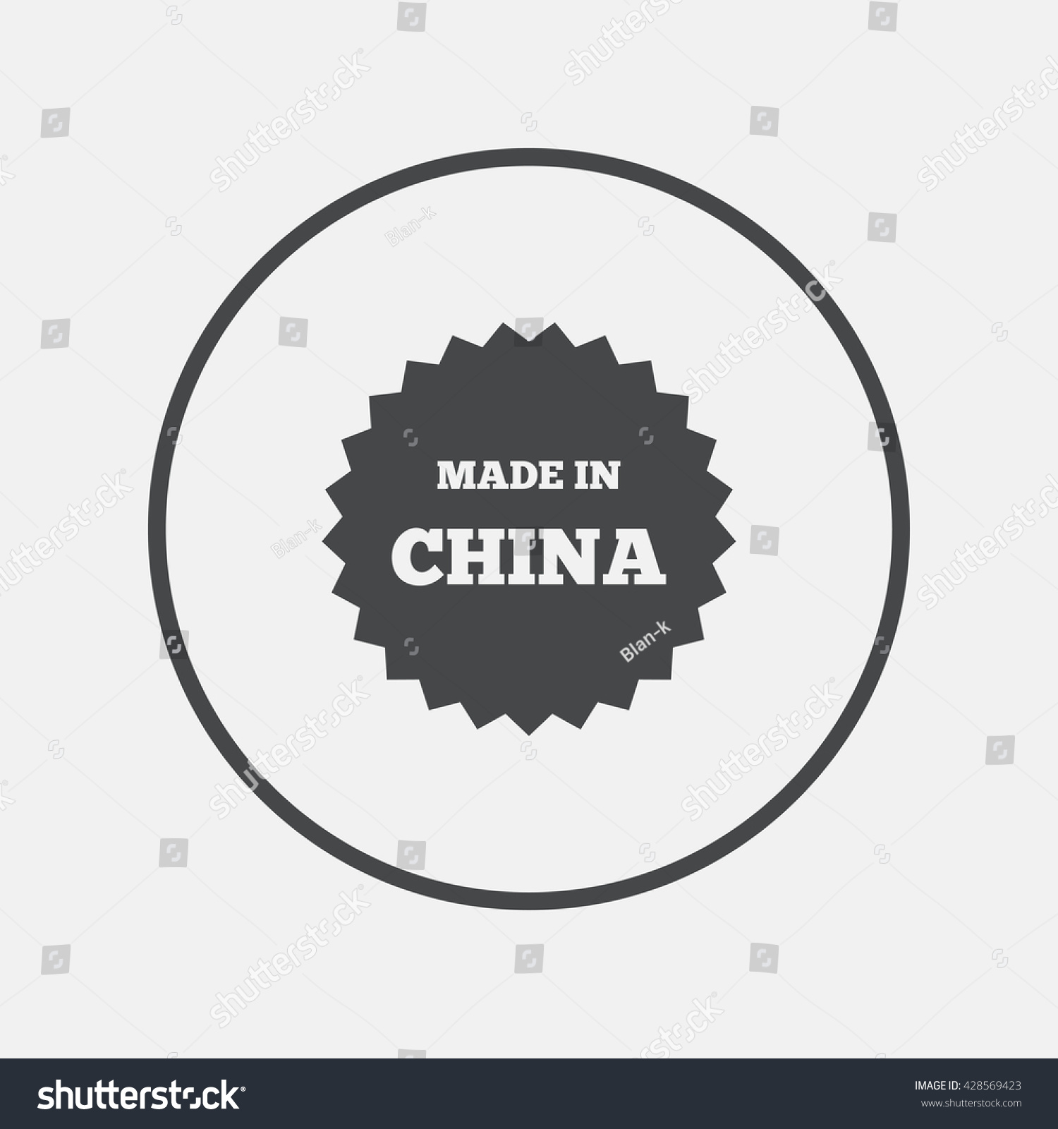 Made China Icon Export Production Symbol Stock Vector Royalty Free