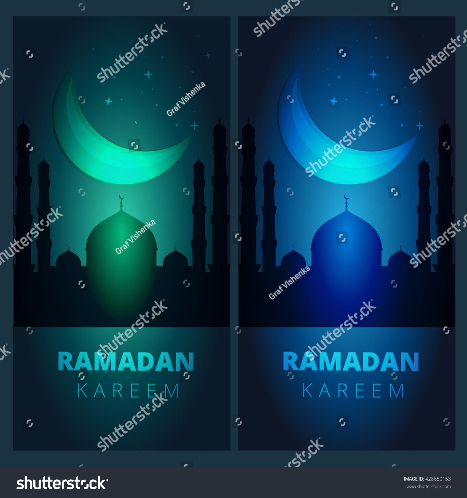 Ramadan Kareem Greeting Card Flyer Background Stock Vector Royalty