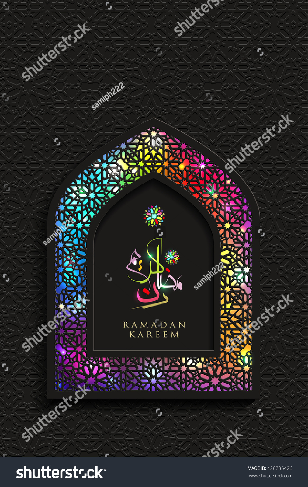 All About Ramadan Kareem Mubarak Meaning Definition Amp Discussion