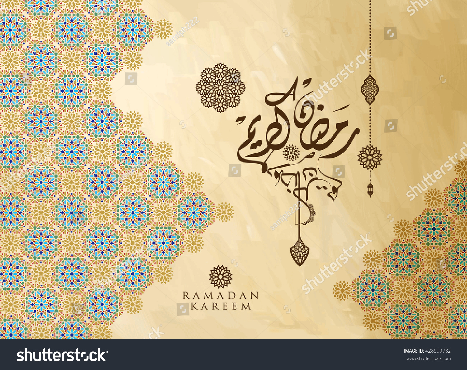 Ramadan Kareem Greeting Background Islamic Vector Stock