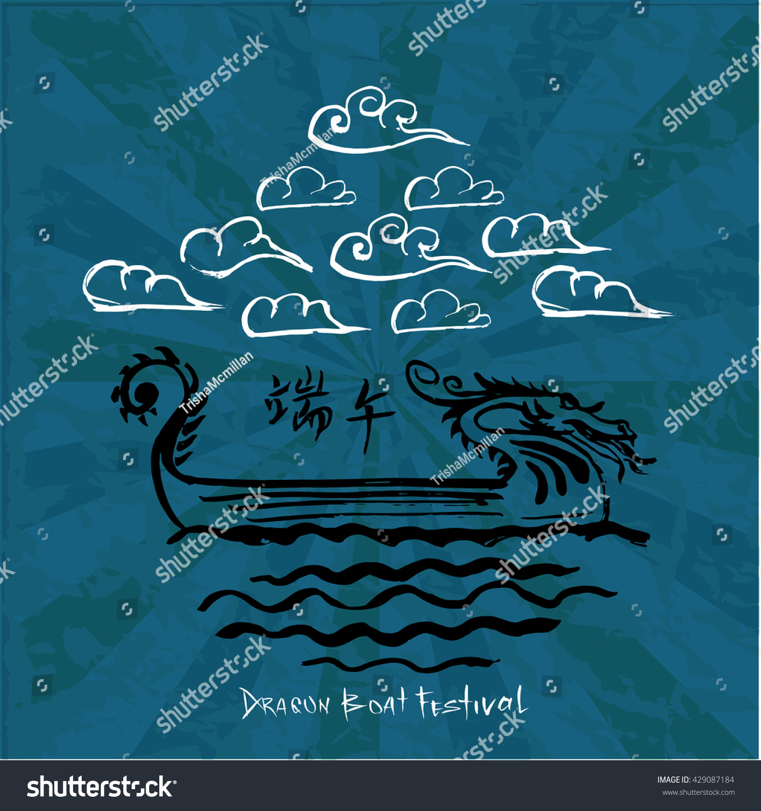 chinese rowing dragon boat during chinese stock vector 429087184