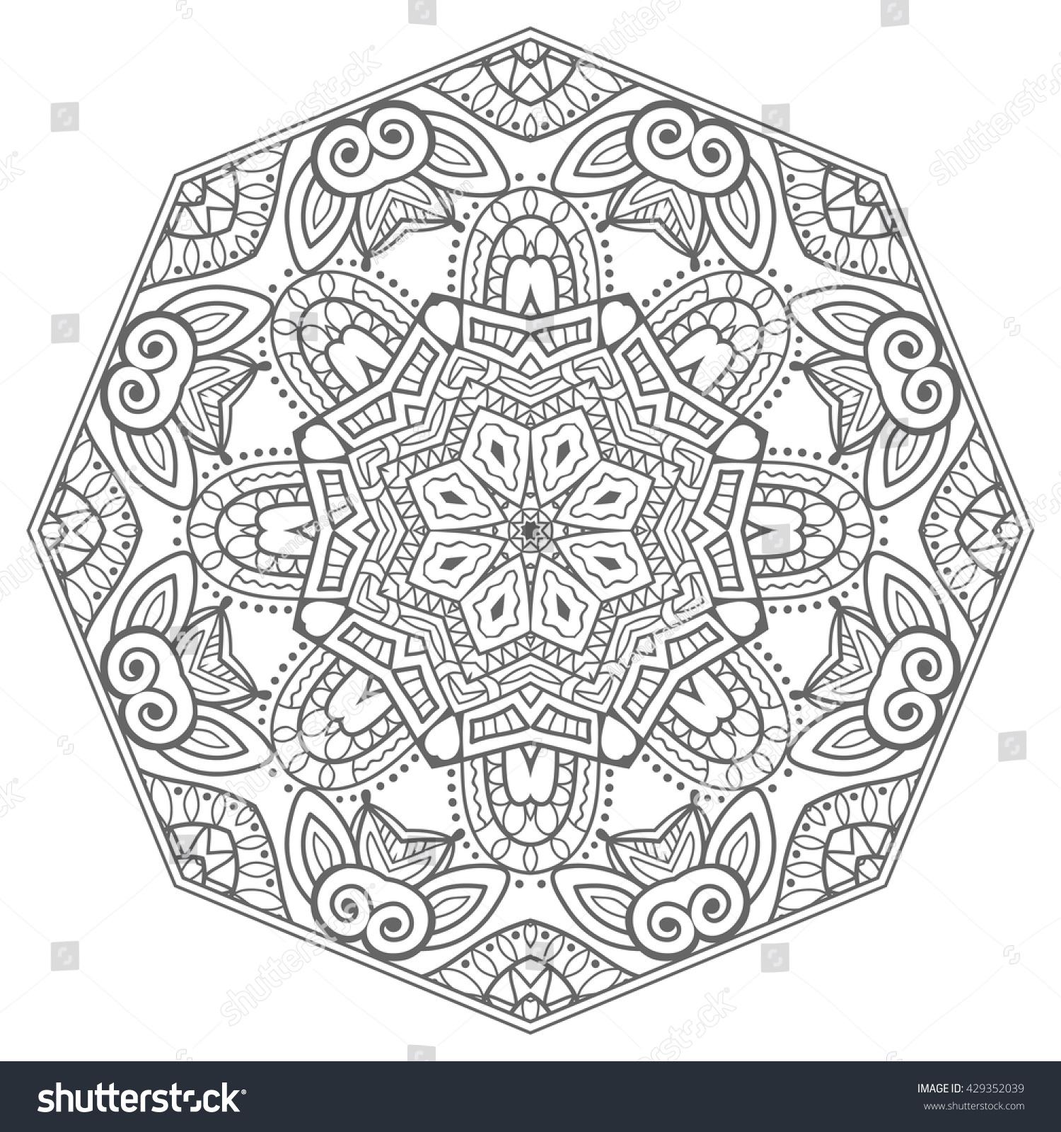 Black White Geometric Mandala Background Round Stock Vector Royalty Free 429352039