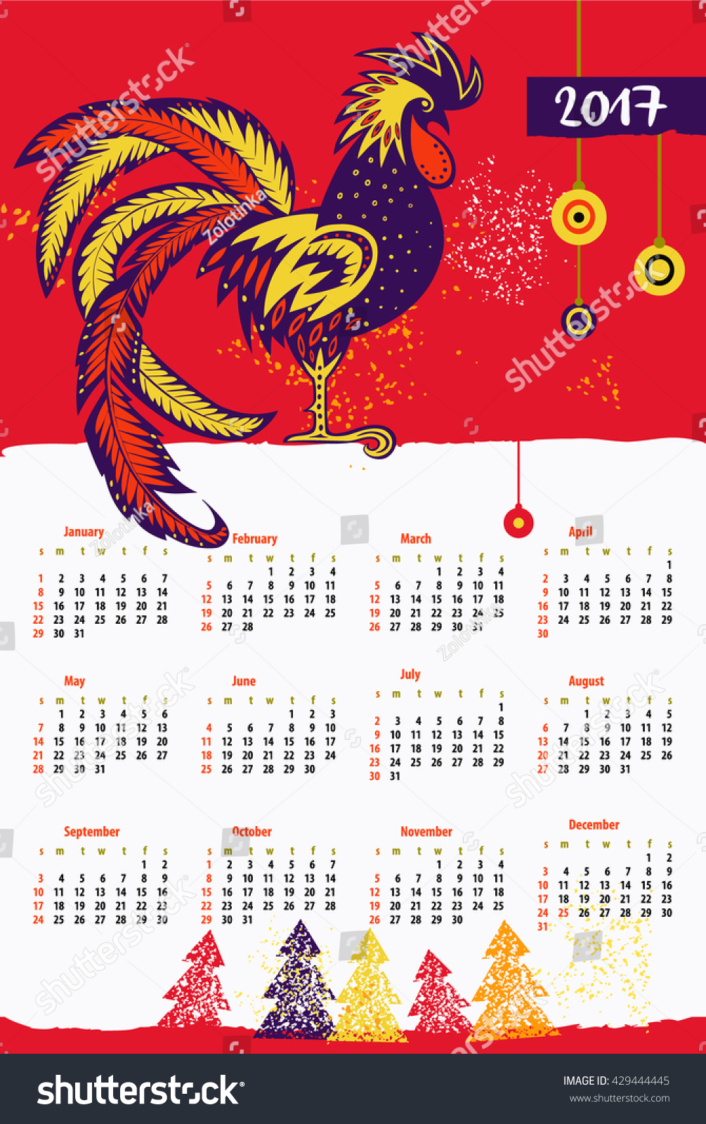 Chinese Calendar Illustration : Calendar chinese new year of the rooster vector