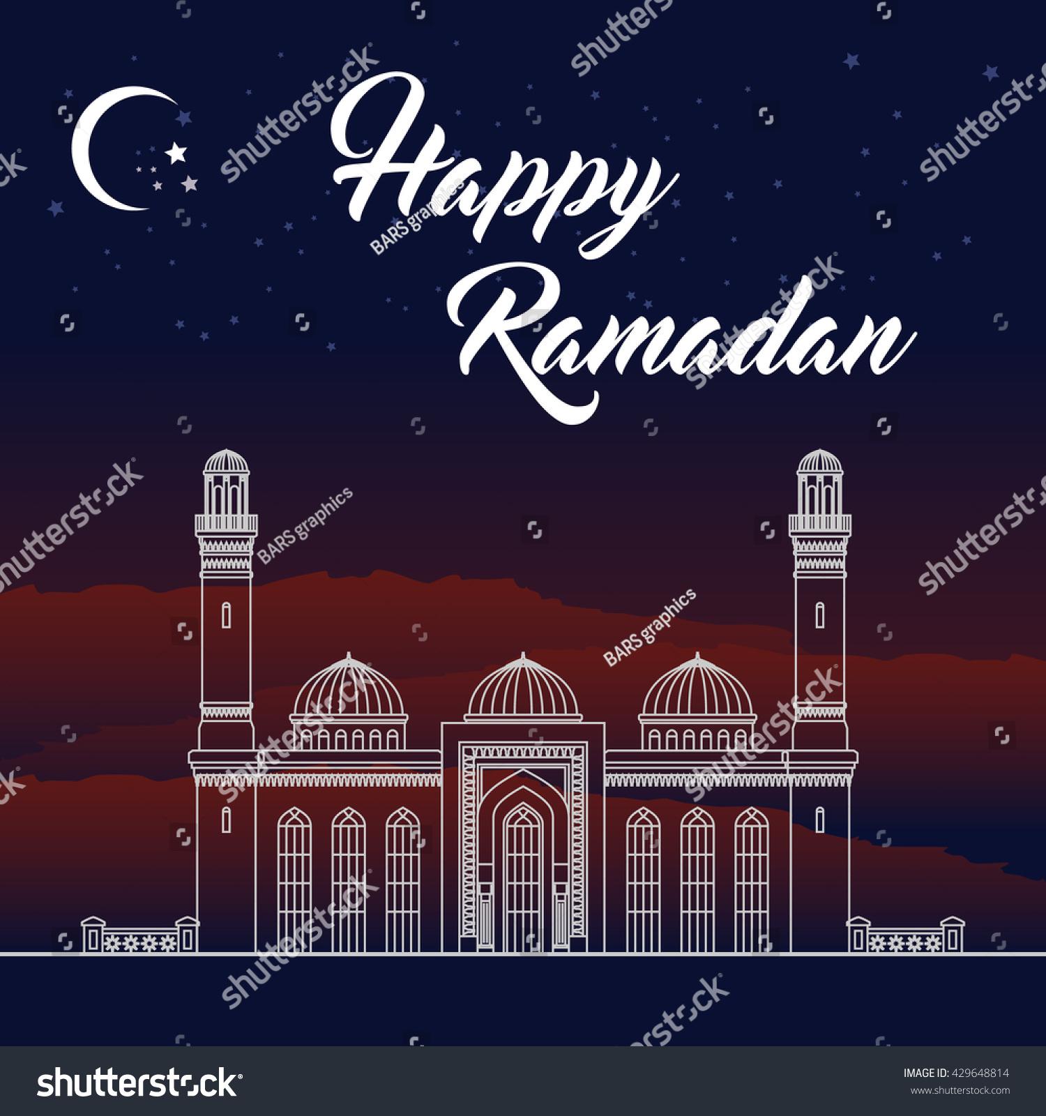 Ramadan Eid Mubarak Greeting Card Vector Stock Vector Royalty Free