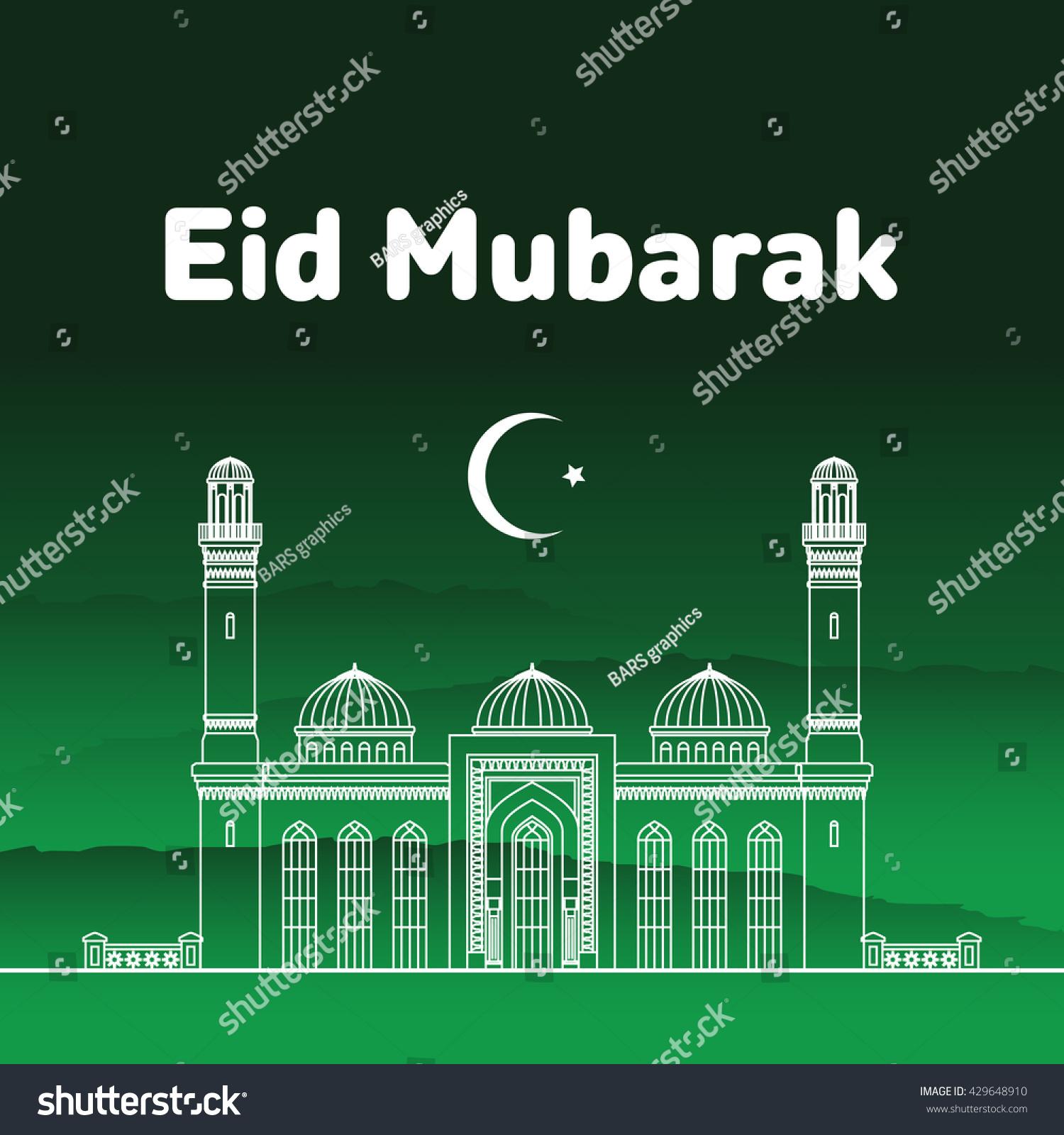 Eid Mubarak Ramadan Eid Al Adha Greeting Stock Vector Royalty Free