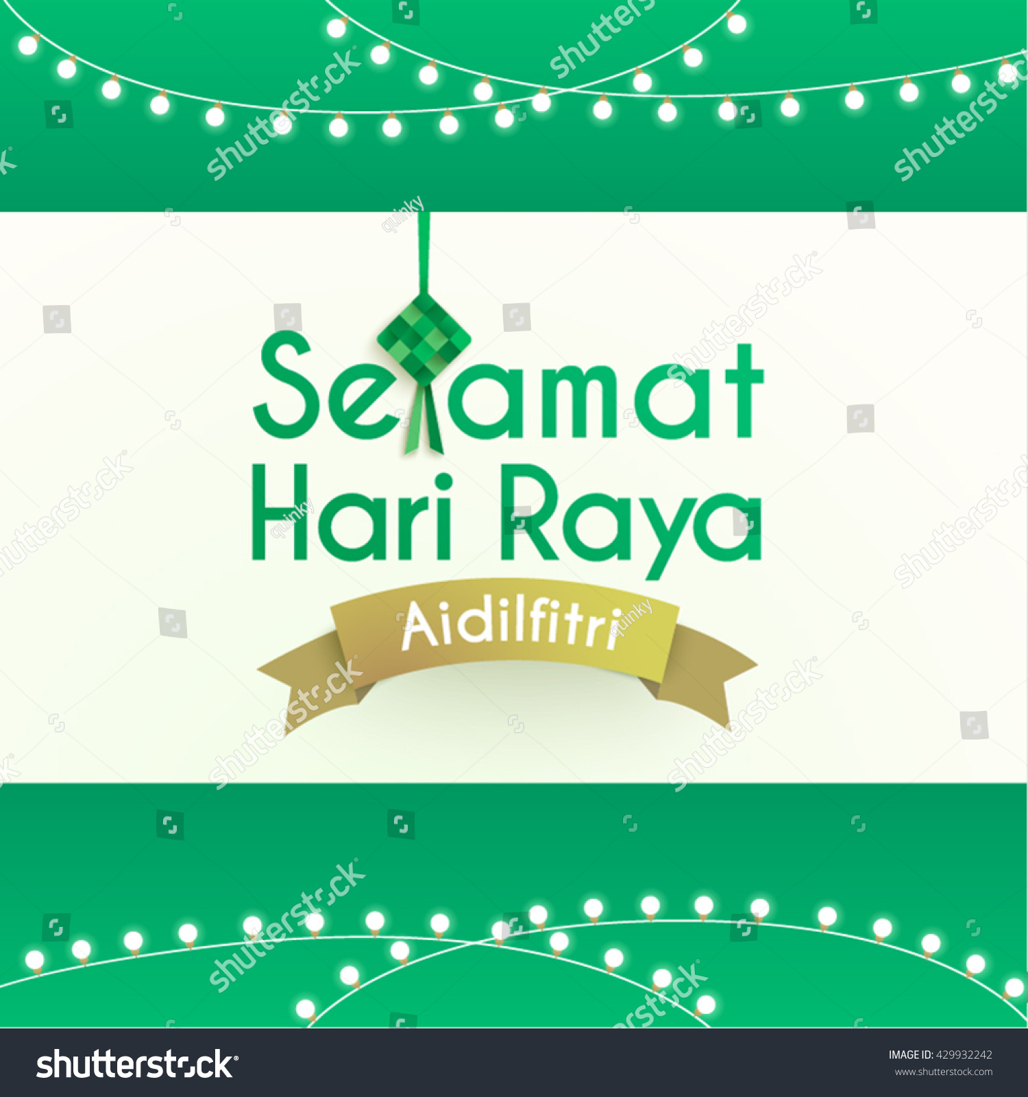 essay of hari raya aidilfitri Hari raya puasa marks the end of ramadan, the fasting month we tell you how to join in the celebrations with your muslim friends.