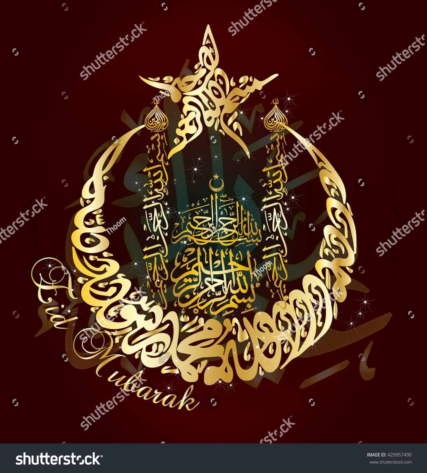 Eid mubarak muslim islamic holiday celebration stock vector eid mubarak muslim islamic holiday celebration greeting card or wallpaper with golden crescent with a kristyandbryce Gallery