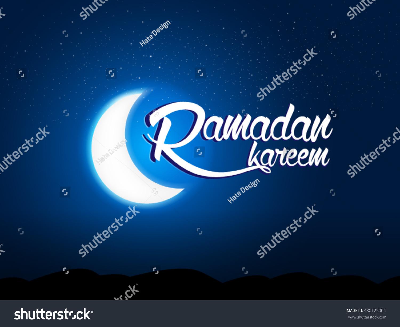 essay on ramadan festival