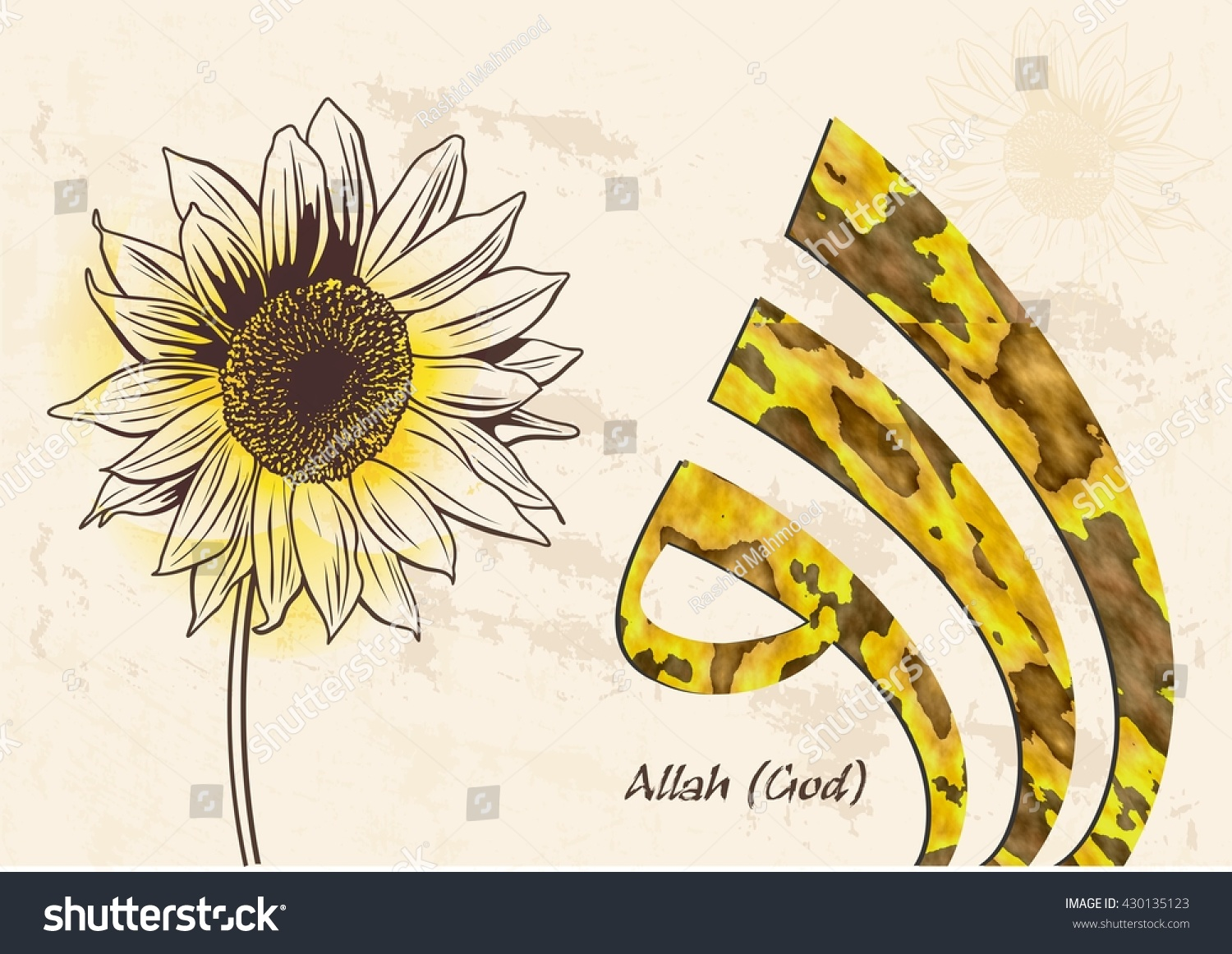 Royalty Free Stock Illustration Of Allah Written Arabic Calligraphy