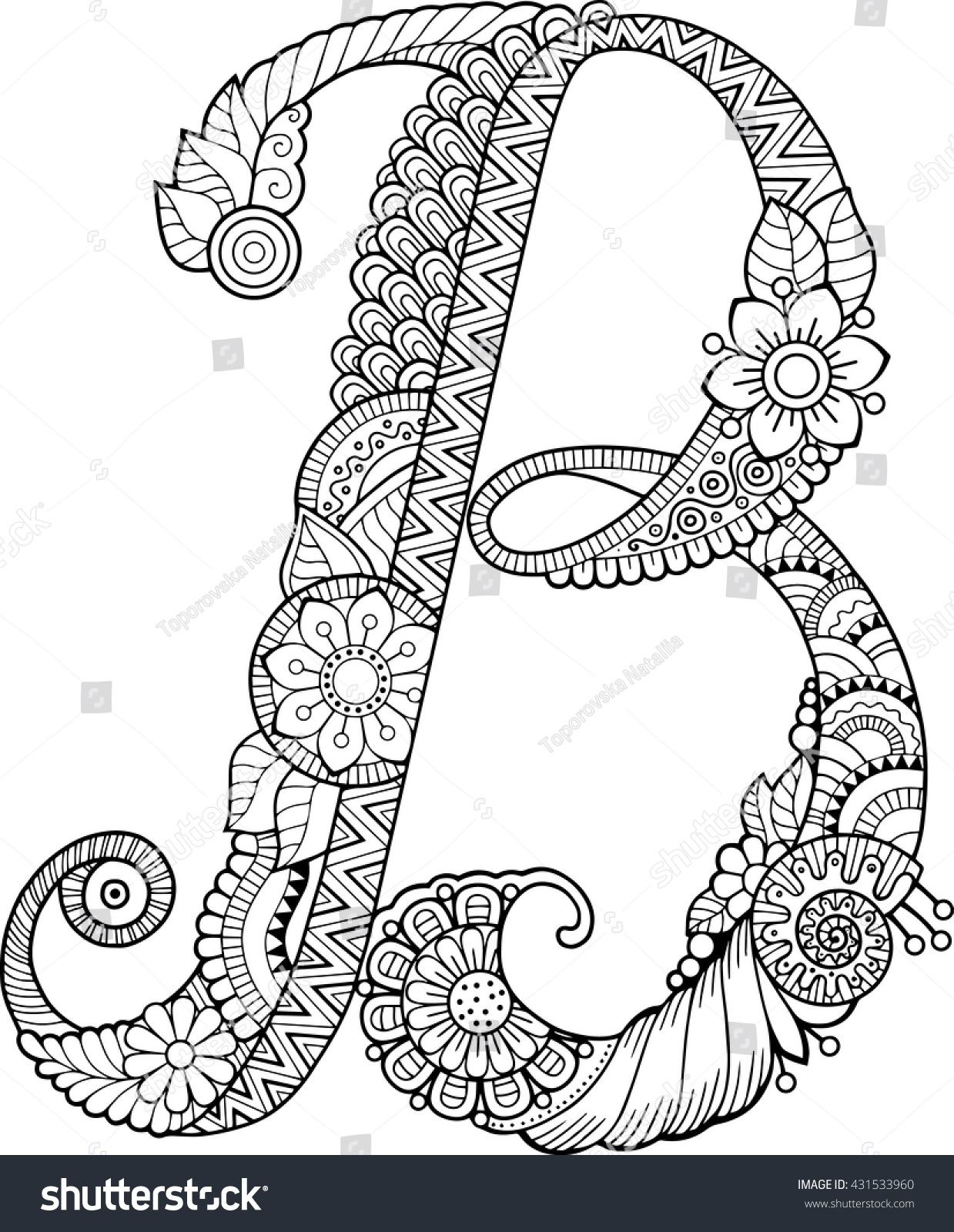 Coloring Book For Adults Floral Doodle Letter B Hand Drawn Flowers Alphabet