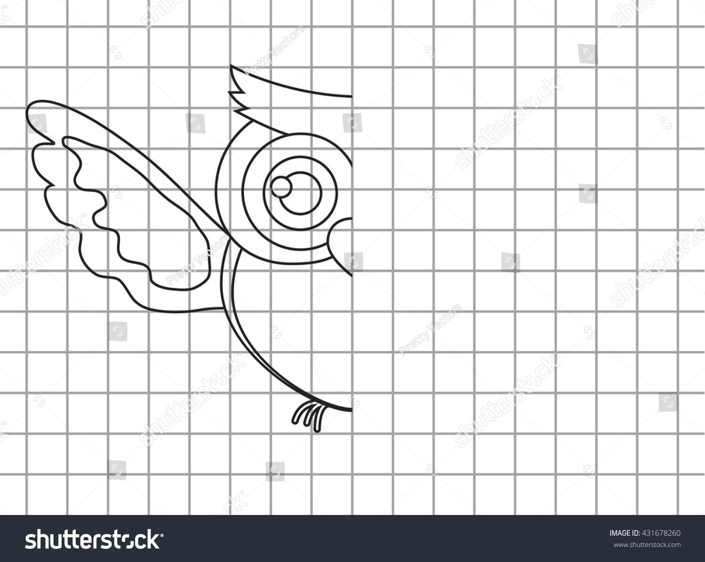 children game finish owl draw vector stock vector 431678260
