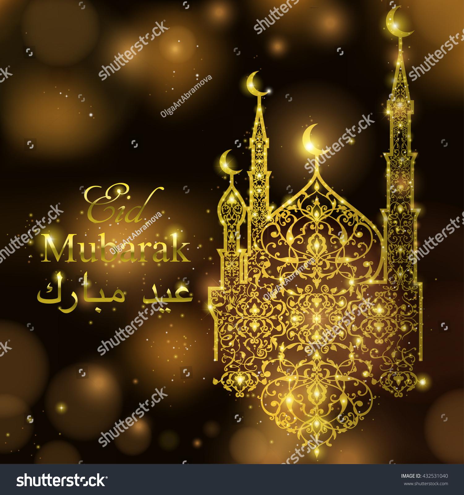 English translate eid mubarak beautiful mosque stock vector english translate eid mubarak beautiful mosque stock vector 432531040 shutterstock arubaitofo Gallery