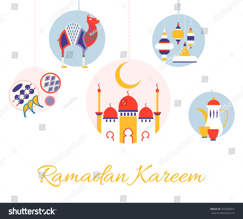 Ramadan Kareem Background Design Card Banner Stock Vector Royalty