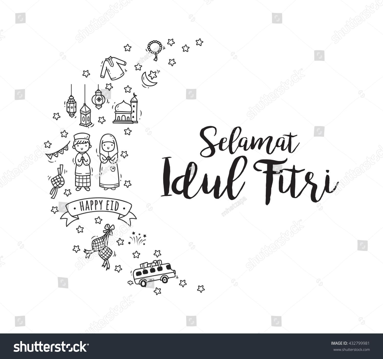 Eid Mubarak Idul Fitri Greeting Cute Stock Vector 432799981