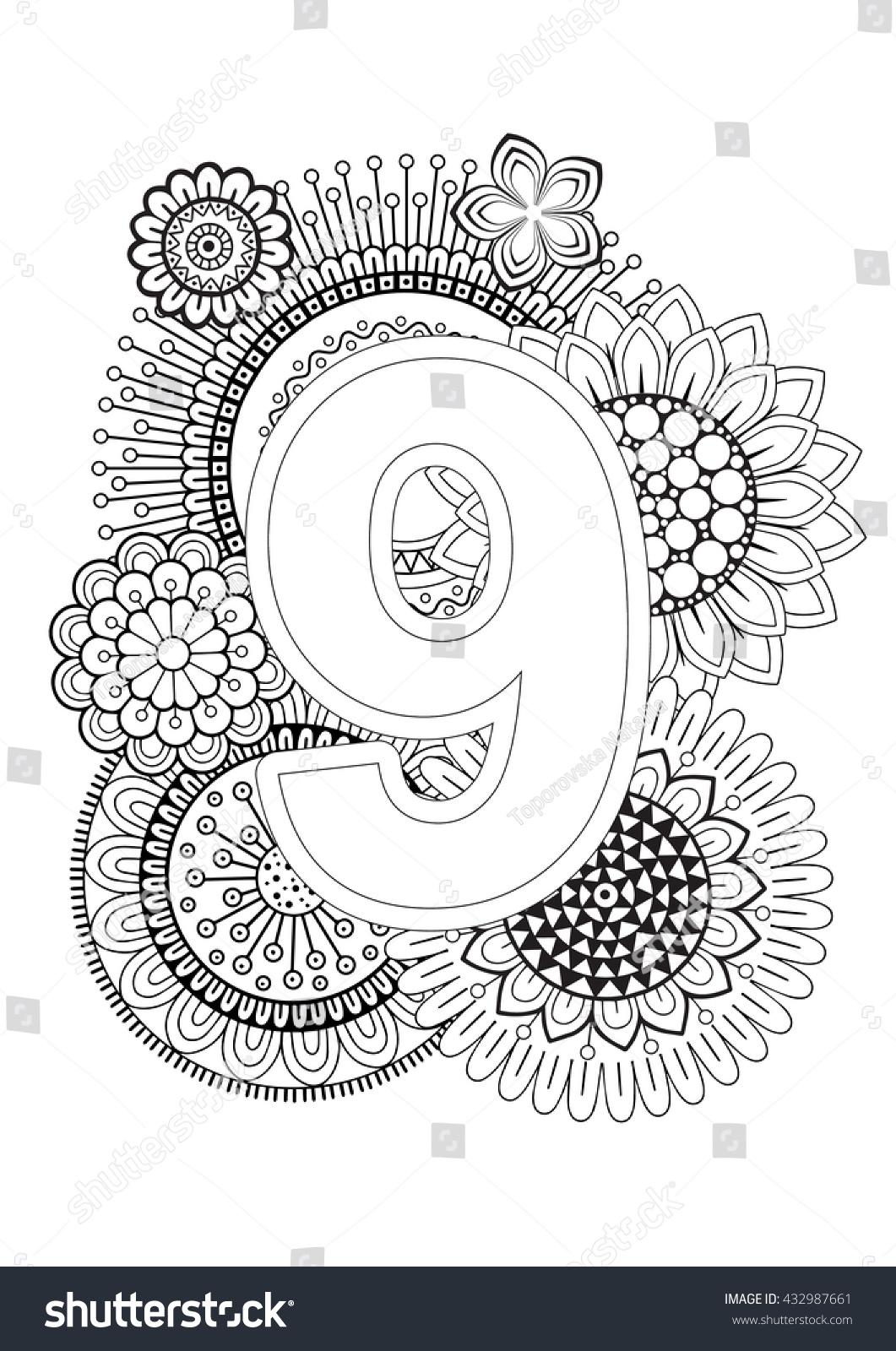 doodle floral letters coloring book adult stock vector 432987661 shutterstock. Black Bedroom Furniture Sets. Home Design Ideas