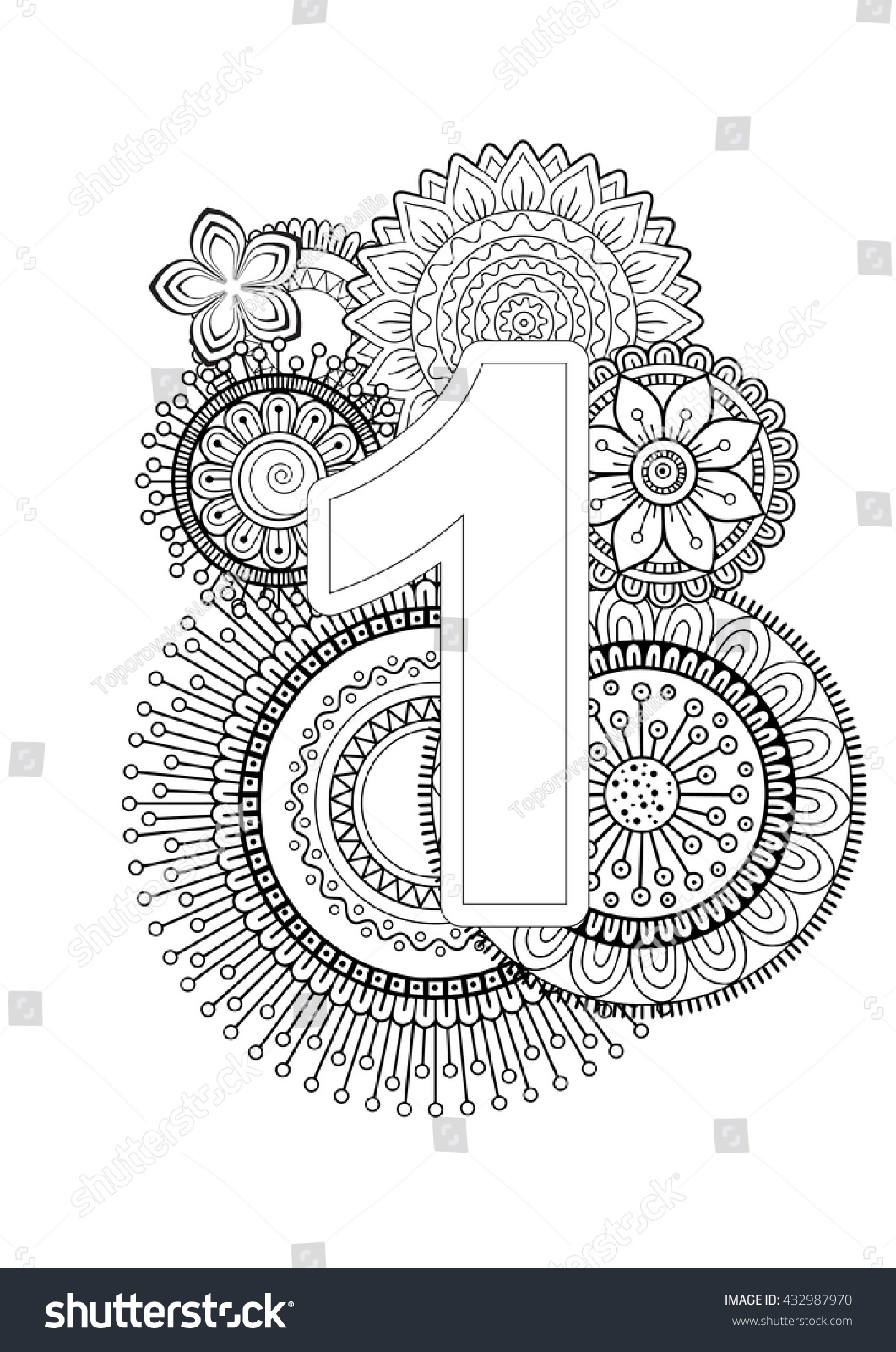 doodle floral letters coloring book adult stock vector 432987970 shutterstock. Black Bedroom Furniture Sets. Home Design Ideas