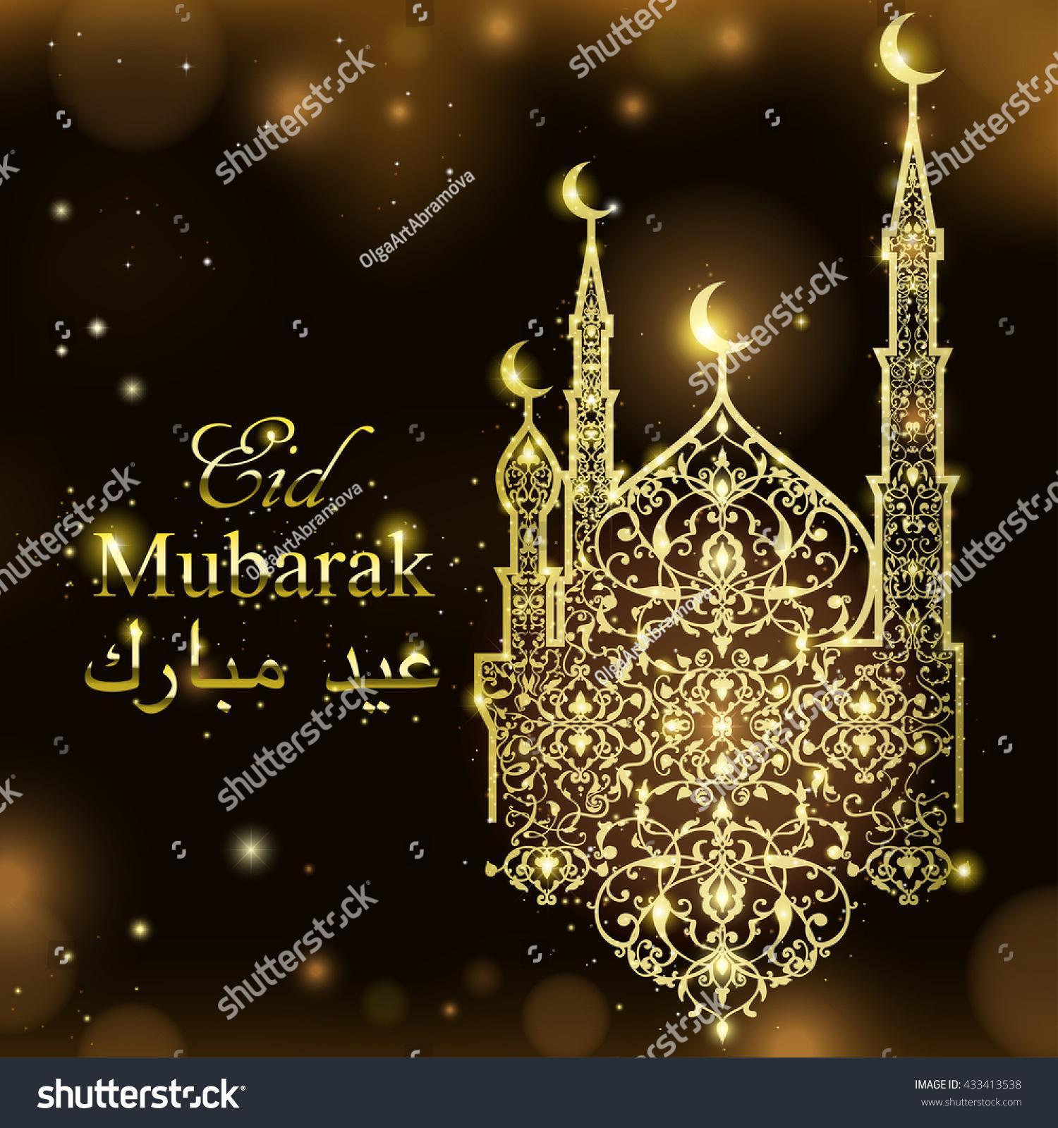 Must see Light Eid Al-Fitr Decorations - stock-vector-eid-mubarak-beautiful-mosque-on-sparkling-lights-and-stars-background-islamic-celebration-433413538  Trends_119729 .jpg