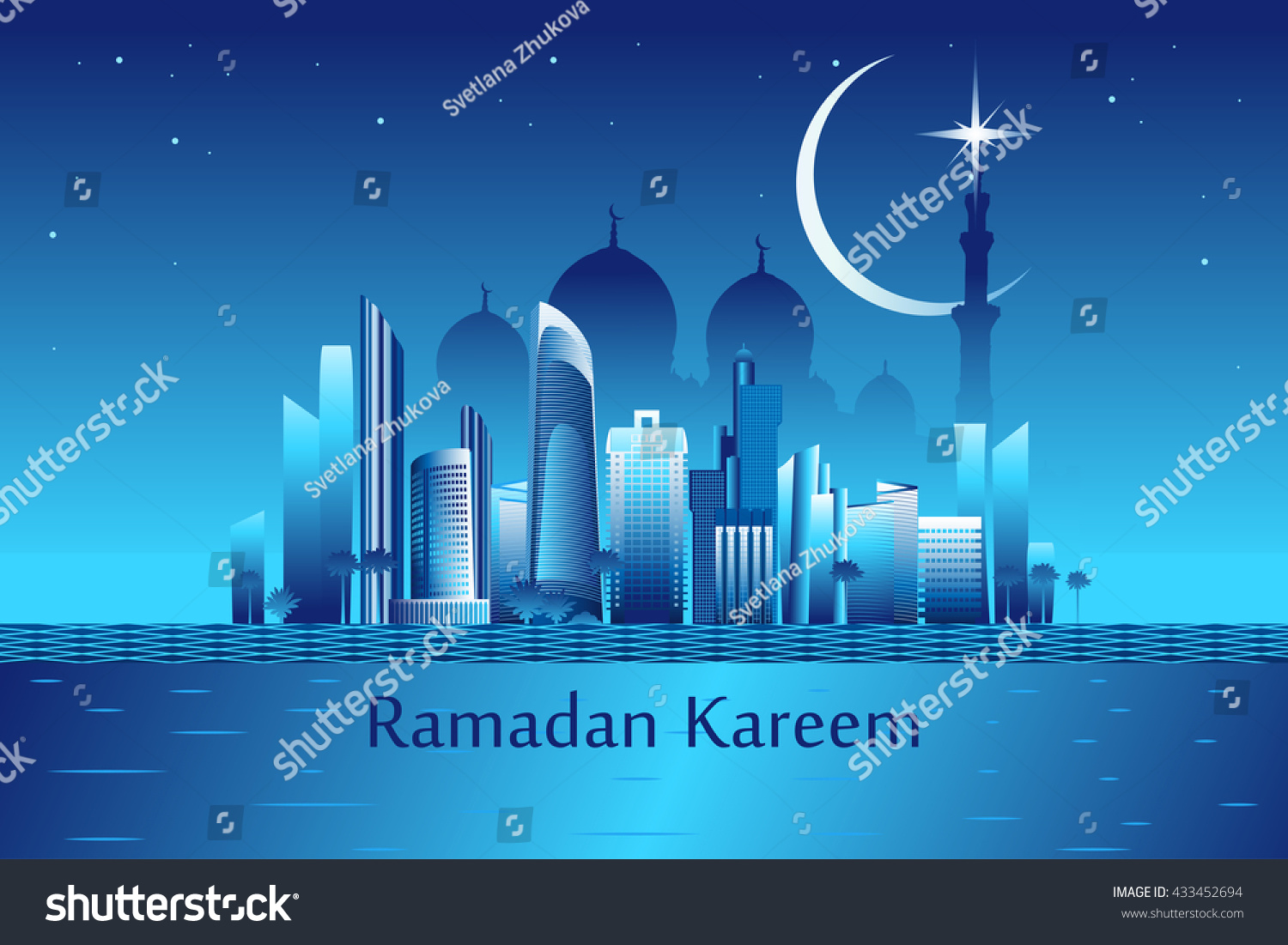 Ramadan Kareem Meaning Ramadan Generous Message Stock Vector