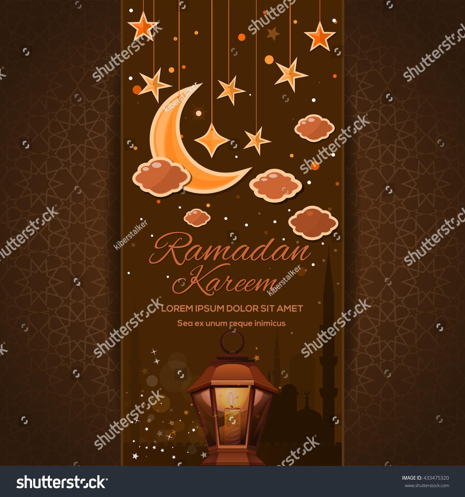 Retro Greeting Card Holy Month Ramadan Stock Vector 433475320