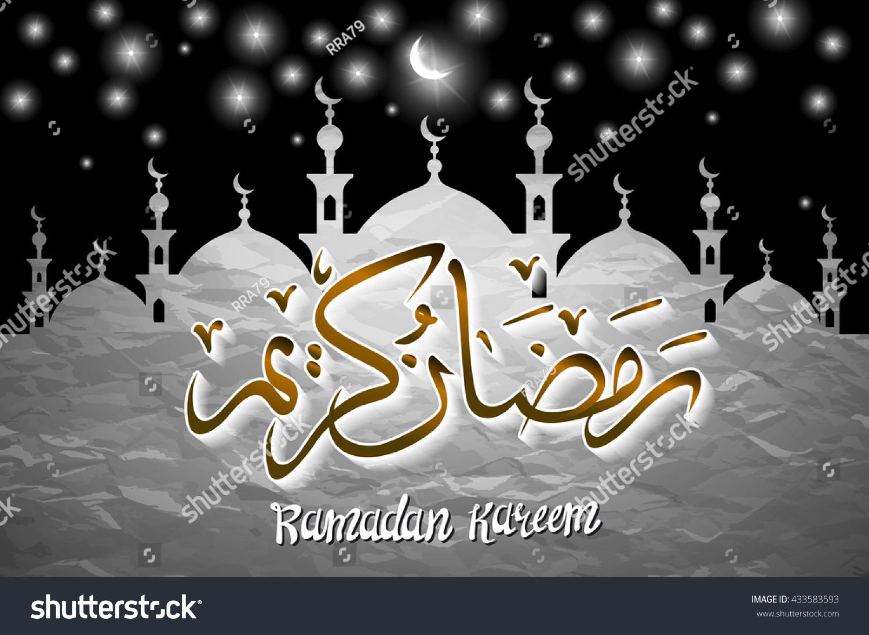 Ramadan Kareem Greeting File In Arabic As Shape Of Mosque On Grey