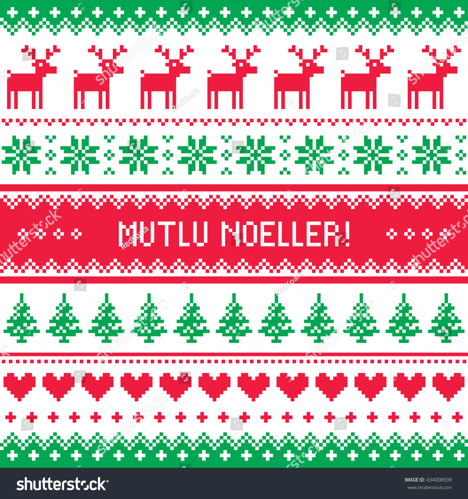 Merry Christmas Turkish Mutlu Noeller Pattern Stock Vector ...