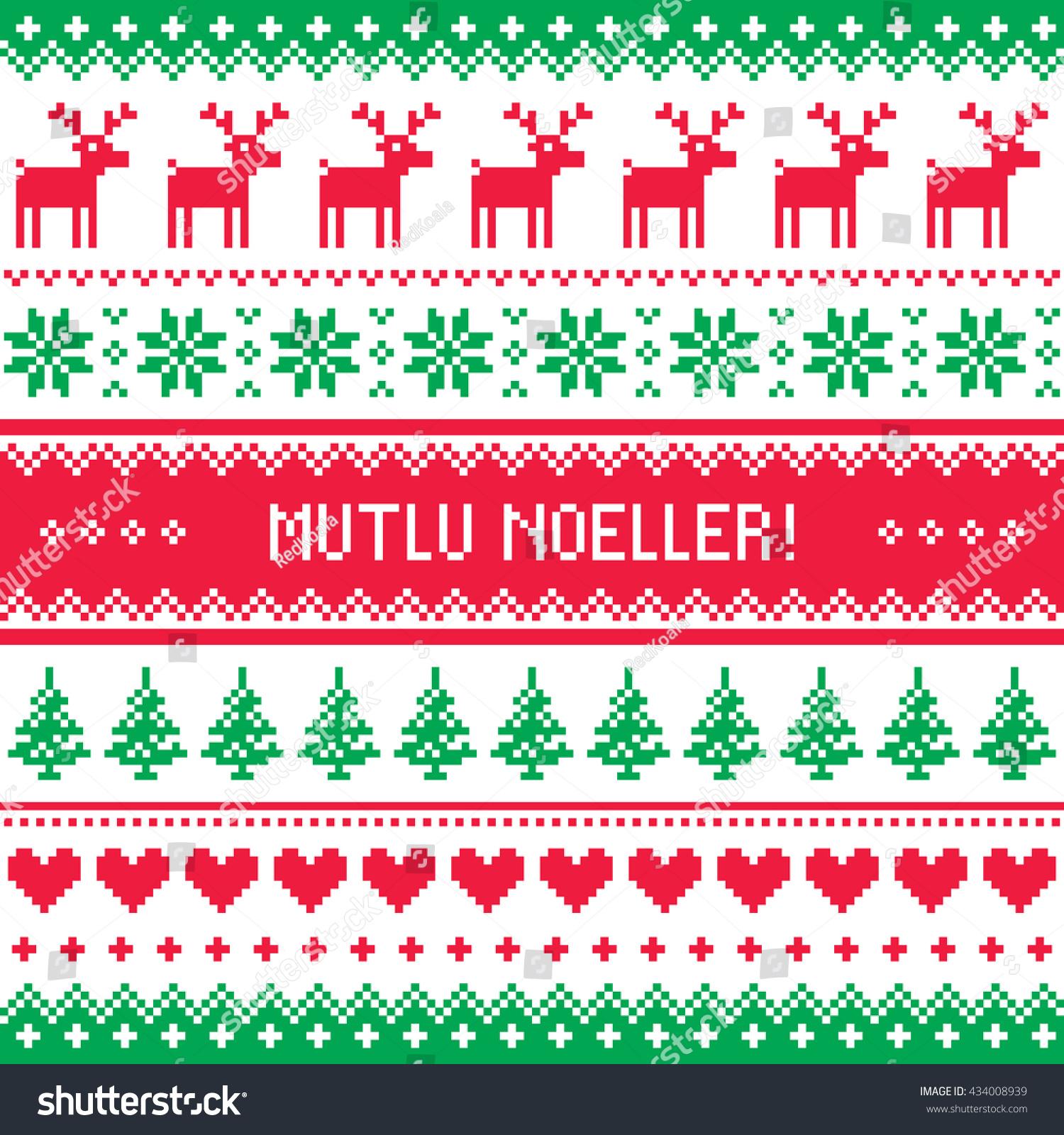 Merry Christmas Turkish Mutlu Noeller Pattern Stock Vector ...