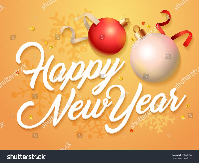 Happy New Year Vector Card Orange Stock Photo Photo Vector